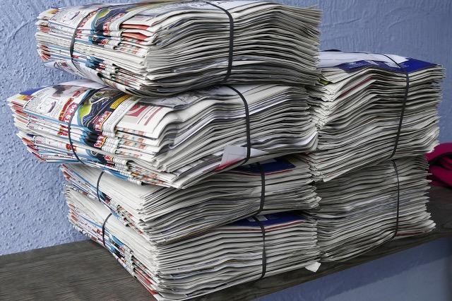 promo koran