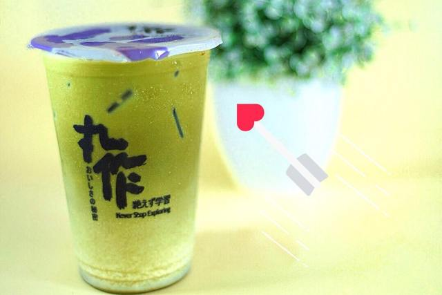 onezo appreciate tea