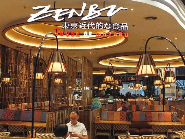 lokasi zenbu restaurant