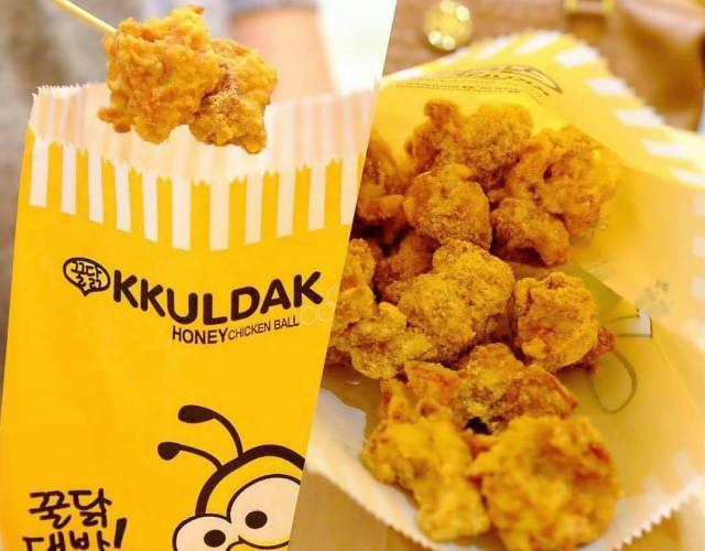 shake shake chicken kkuldak