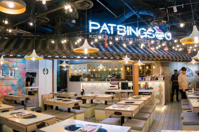 Patbingsoo