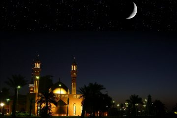 bulan puasa ramadhan 2020